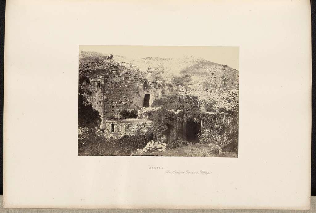 Banias, The Ancient Caesarea Philippi