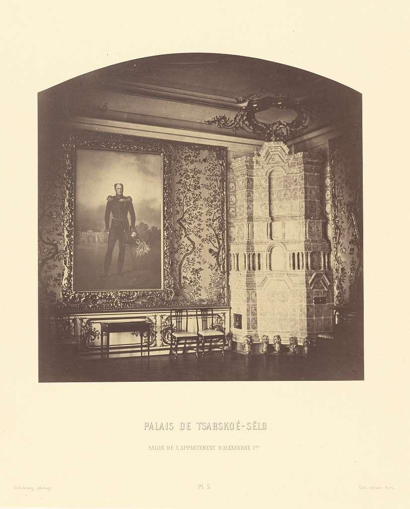 Palais de Tsarskoe-Selo, Salon de l'Appartement d'Alexandre 1er