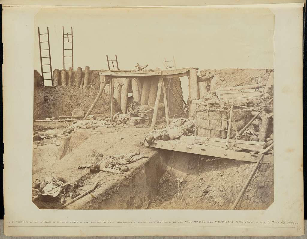 [Interior of the Angle of North Fort on the Peiho River Immediately After its Capture by the British and French Troops on the 21st Aug. 1860]