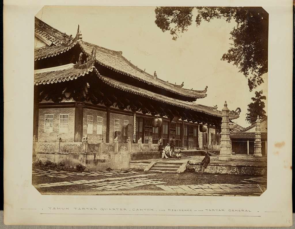[Yamun Tartar Quarter - Canton - The Residence of the Tartar General]