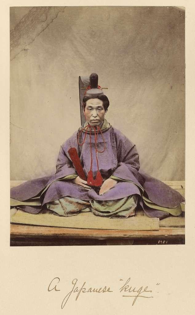 A Japanese Kuge