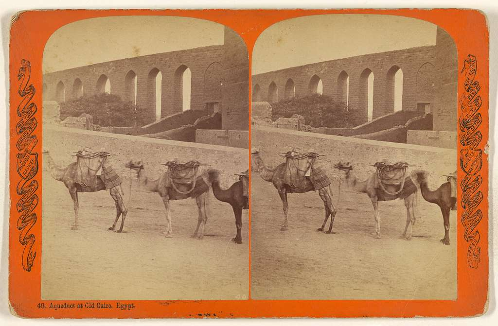 Aqueduct at Old Cairo. Egypt.